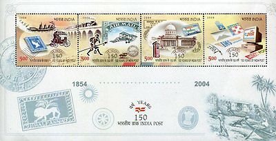 India 2004 Indian Postal Service 150Th Anniversary - Aviation - Computer Sheet!