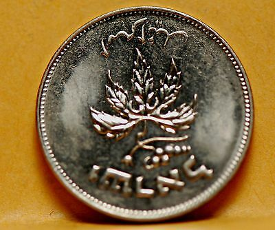 Israel, (1954) (JE5714) 50 Paisa , About Uncirculated                      17xgm