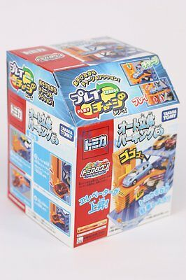 TAKARA TOMY TOMICA town Play Charge Series Auto Stereoscopic Parking 6 toy set