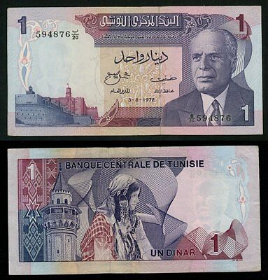 Currency 1972 Tunis One Dinar banknote al-Habib Bourguiba Undocumented Variety