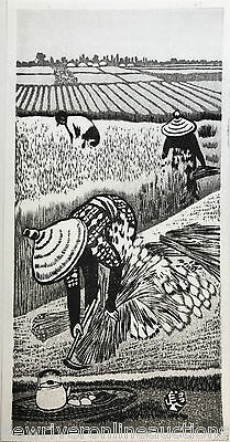 Modern Japanese Woodblock Print Rice Farmers and Tea Black and White 9.5 x 4.5