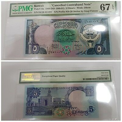 Kuwait Banknote 5 Dinar 1968  PMG67 Cancelled Contraband Note