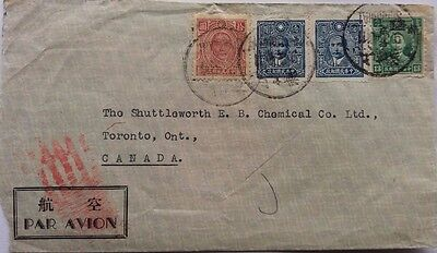 China 1946 Airmail Cover With 4 Stamps Shanghai To Canada