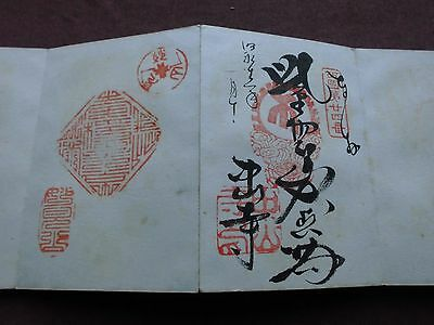 Japanese Print Book Stamp Collection Temple Early Showa