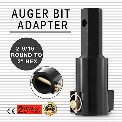 65Mm Round - 51Mm Hex Auger Adapter Fast Shipping Round Connectors Skid Steer
