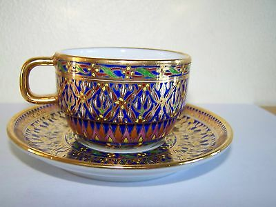 Vintage Or Antique Exquisite Cup And Saucer By? Enamelled Paint Gold Decor Mint