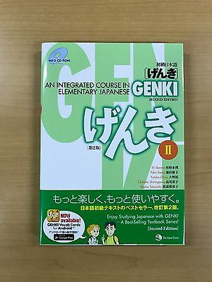 Genki: An Integrated Course in Elementary Japanese II  2nd edition Edition