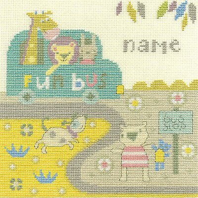 Baby Bus Stop Sampler  Cross Stitch Kit By DMC Using 14 Count Size 20cm Square