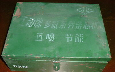 World War 2 Japanese / Chinese  Ammunition Box With Handles