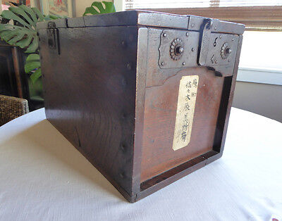 Vintage Japanese Money/Cash Box With Side Cash Drawer