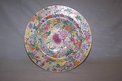 Chinese Famille Rose Millefleurs Plate Circa 1900