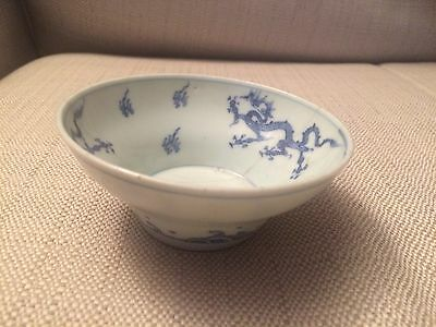 A Chinese Small Blue And White Bowl With Marks