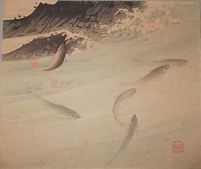 Vintage Japanese Woodblock Fish In Water Paper  (My reference #13)
