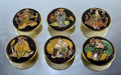 Set Of Six Beautiful  Antique Japanese Satsuma Handpainted Buttons, Never Used,