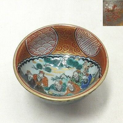D031: Japanese KUTANI porcelain SAKE cup with fine painting and sign of Shoza