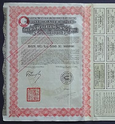 1925 China / Republique Chinoise: 8% Gold Treasury Bond, uncancelled & coupons