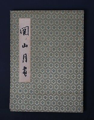 Rare Old Chinese Hand Painting Landscape Book Marked GuanShanYue PP448