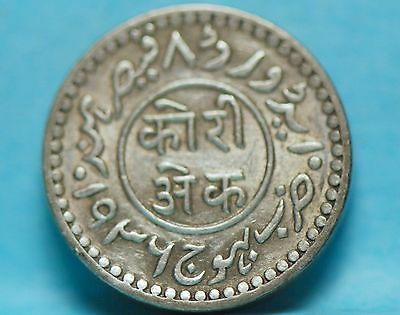 India- Kutch, SE1992 1936AD, Kori, silver, About Uncirculated,             18xgm
