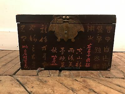 Hand Made CHINESE Lacquered Wood Box or TRAVELING SHRINE Late 19th Century?