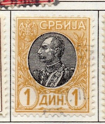 Serbia 1903-1904 Early Issue Fine Used 1A. 157226