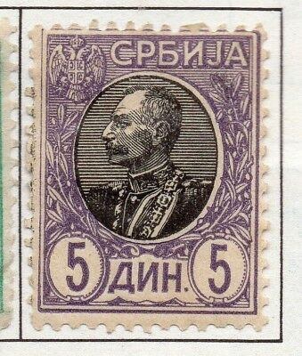 Serbia 1903-1904 Early Issue Fine Mint Hinged 5A. 157228