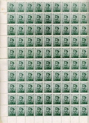 SERBIA; 1911 early Petar I issue 30p. fine MINT MNH COMPLETE SHEET