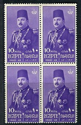 EGYPT;   1945 King Farouk issue Mint hinged BLOCK of 4