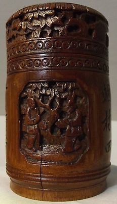 Antique Chinese Carved Bamboo Lidded Brush Pot / Container Written Characters