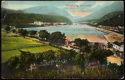 Hong Kong Vintage Postcard - View of the Race Course