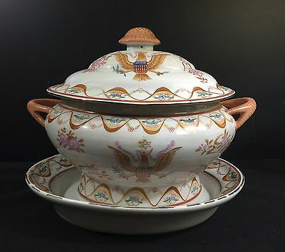American Style Federal Tureen--Asian Made--Replica--Eagle--E Pluribus Unum--BIN