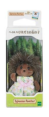 Sylvanian Families LARGE HOUSE WITH ROOM LIGHT Epoch Calico Critters