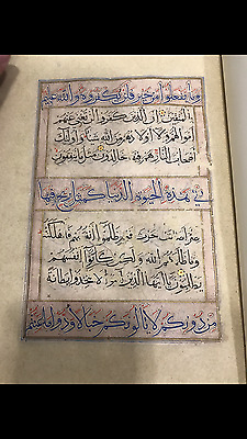 Illuminated Arabic Manuscript juza Koran sultan  Book quran Islamic 15thqajar