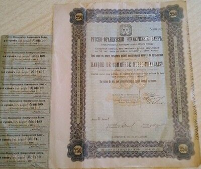 Russian 1911 Bank Banque French Commercial 250 Roubles Coupons UNC Bond Share