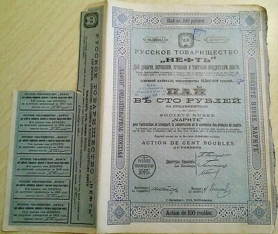 Russian St Petersbourg 1913 Naphte Petroil 100 Roubles Coupons UNC Bond Share