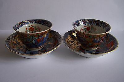 Antique Vintage Chinese Japanese Tea Bowls Cups Saucers Signed