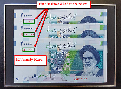 3x Iran 20,000 Rials Banknotes-Uncirculated paper money currency XXX Rare