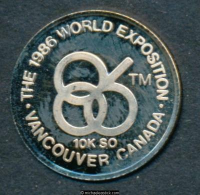 Canada Expo 1986 small gold coin