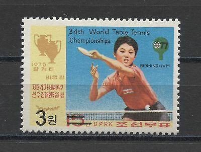 Korea Table Tennis Sport Mi#5035 ( #1616 ) Ovpt. New Currency MNH
