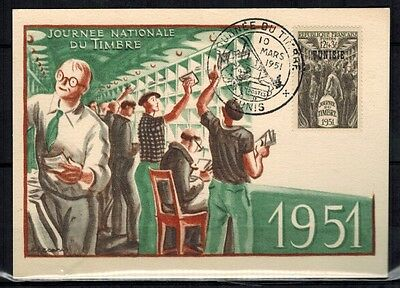 1951 - FDC-CP**JOURNEE DU TIMBRE - TUNIS - TIMBRE  Yt. N°879