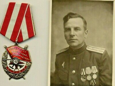 Russian Soviet Medal Order Badge  Red Banner Original and Photo  (1408)