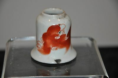 Chinese Porcelain Famille Rose Wash Pot