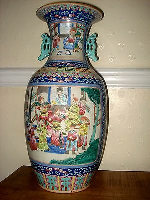 1xstunning chinese 19th century qing period colourful large<approx45cm>vase
