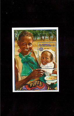 ST. VINCENT & THE GRENADINES 1995 #2173 S/S VF NH 50th ANNIVERSARY OF FAO !!