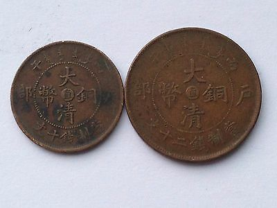 A set of 2 China Ching Dynasty Chili 10 Cash, 20 Cash coins, 1906, circulated