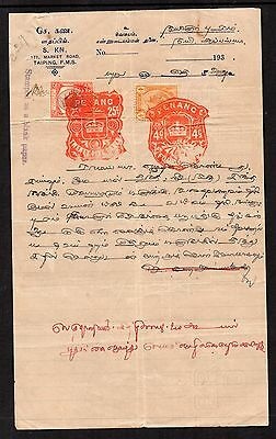 1930 Small Revenue Document with Straits 4c & 25c tied with Red Embossed Penang.