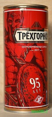 Trehgornoye beer can 1000 ml football sport limited edition from Russia 2017