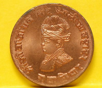 India - Gwalior, 1929 1/4 Anna, Red Brilliant Uncirculated, No Reserve,    19rmg