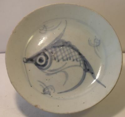 """Chinese 18th/19th Century  5.5"""" Blue And White Fish Plate (2)"""