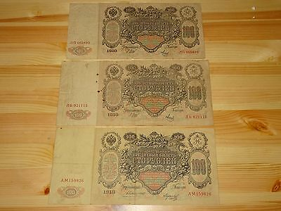 1910 RUSSIA 100 RUBLES x 3. F. READ !