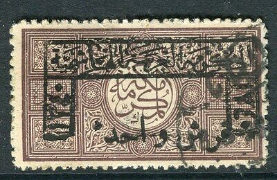 SAUDI ARABIA;   1922 early Hashimite Optd. used + Surcharge